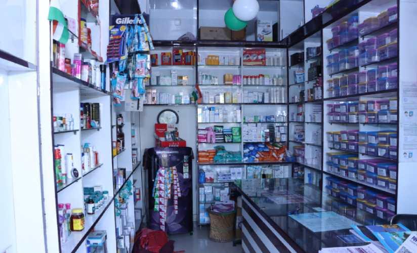 Pharmacy, Noida Sector-46